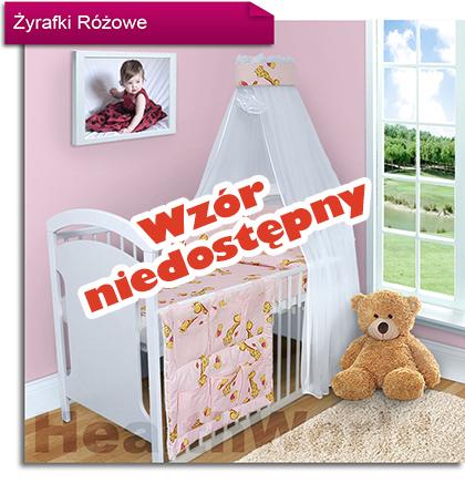 http://mhtrade.nazwa.pl/Zdjecia_Produktow/Lozka/male/Giraffe_Pink.jpg